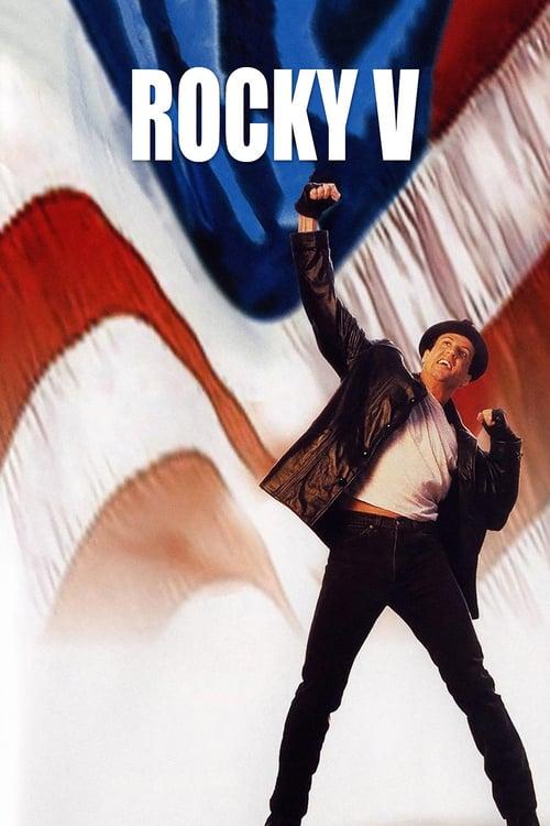 ดูหนังออนไลน์ Rocky 5 (1990) ร็อกกี้ 5