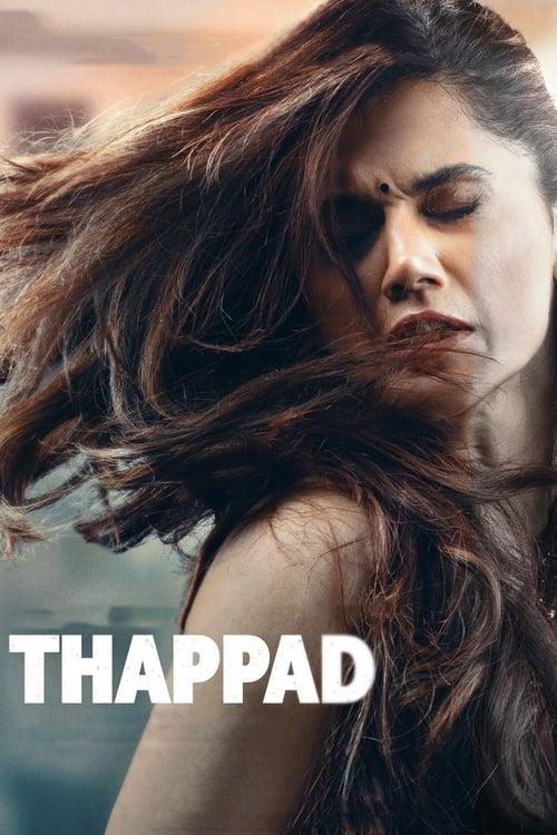 ดูหนังออนไลน์ฟรี Thappad 2020
