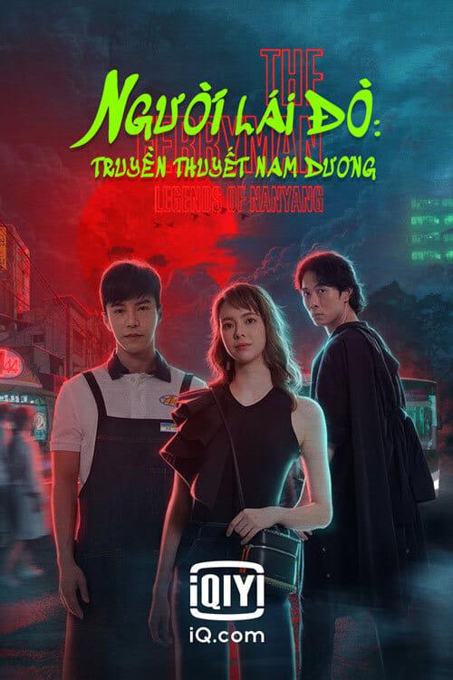 ดูหนังออนไลน์ฟรี The Ferryman Legends of Nanyang 2021 ปลดพันธนาการ ตำนานแห่งหนานหยาง EP 1-36 จบ พากย์ไทย