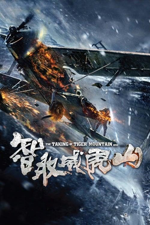 ดูหนังออนไลน์ The Taking of Tiger Mountain (2014) ยุทธการยึดผาพยัคฆ์