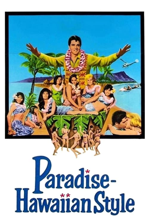 ดูหนังออนไลน์ paradise hawaiian style (1966)