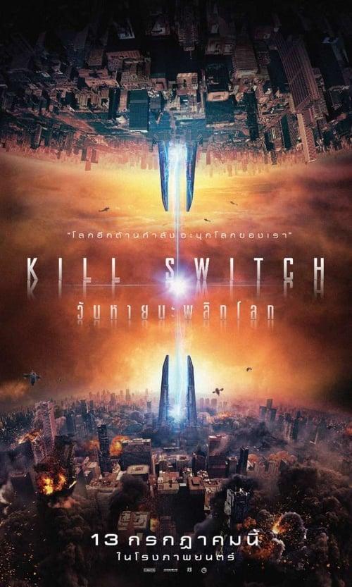 ดูหนังออนไลน์ Kill Switch (2017) วันหายนะพลิกโลก
