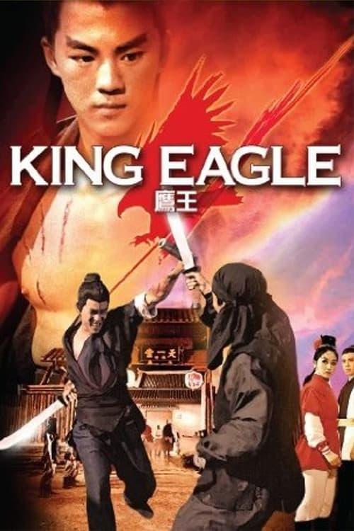 ดูหนังออนไลน์ฟรี King Eagle (1971) จอมอินทรีบุกเดี่ยว