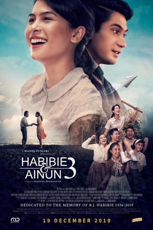 ดูหนังออนไลน์ฟรี [NETFLIX] Habibie and Ainun 3 (2019) บันทึกรักฮาบีบีและไอนุน 3