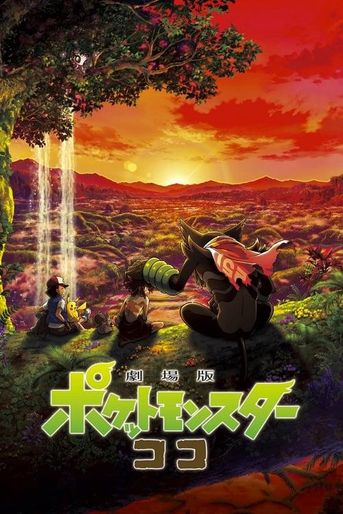 ดูหนังออนไลน์ฟรี Pokemon the Movie Secrets of the Jungle (2020) โปเกมอน เดอะ มูฟวี่ ความลับของป่าลึก