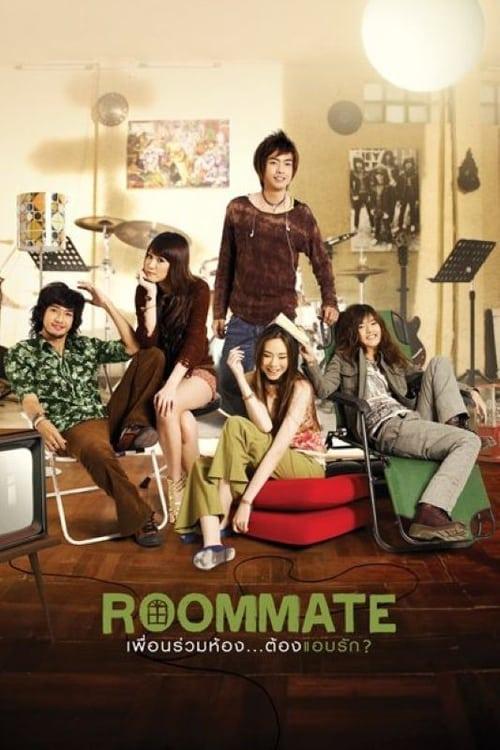 ดูหนังออนไลน์ฟรี Roommate (2009) รูมเมท เพื่อนร่วมห้อง ต้องแอบรัก