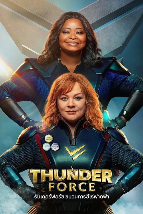 ดูหนังออนไลน์ฟรี Thunder Force (2021) ธันเดอร์ฟอร์ซ ขบวนการฮีโร่ฟาดฟ้า